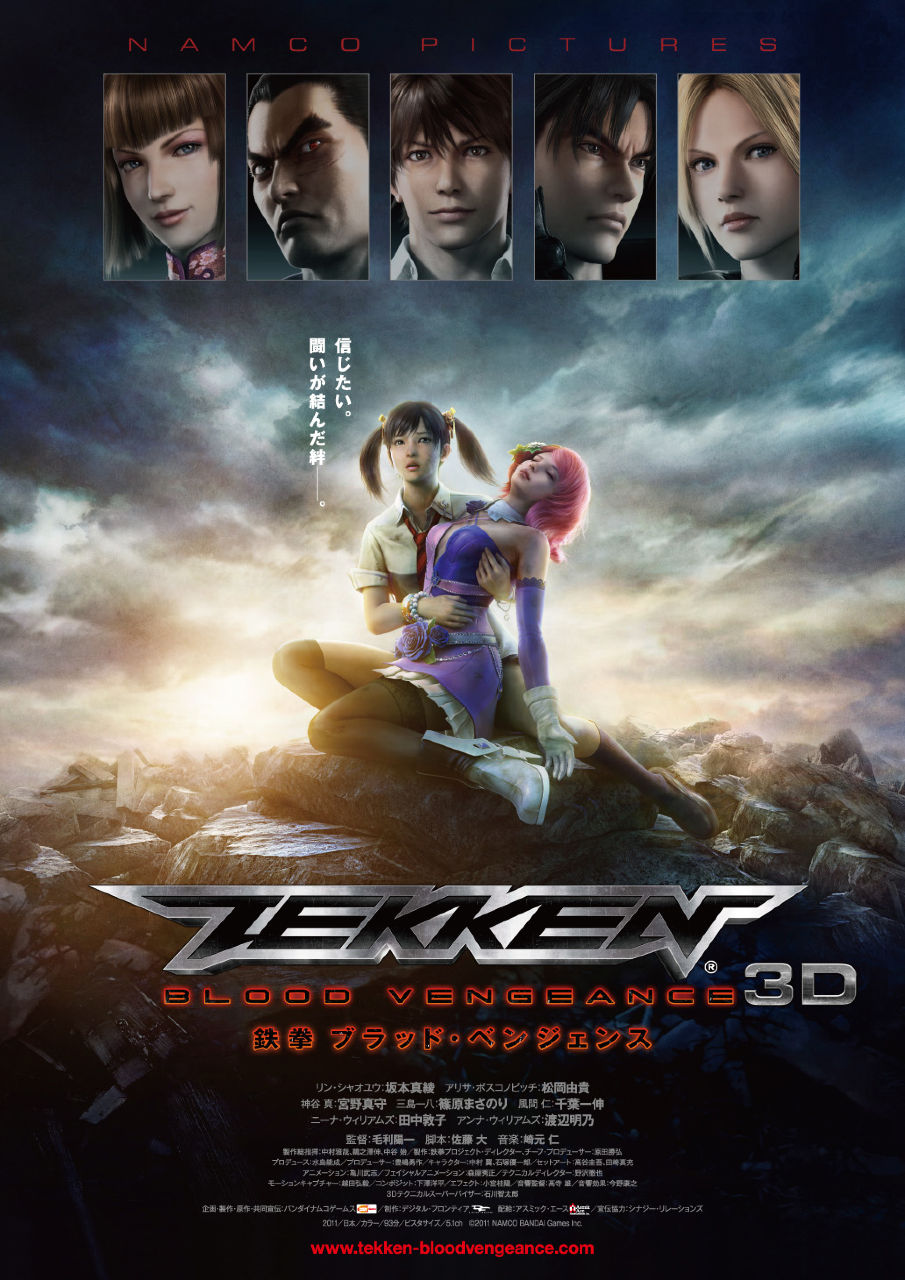 Tekken Blood Vengeance