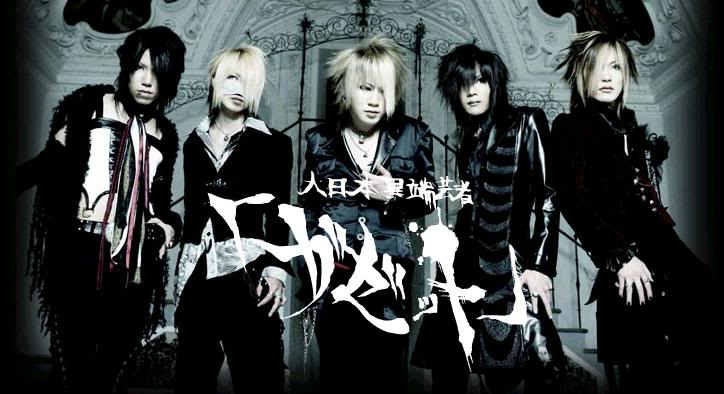 Gazette-Cassis