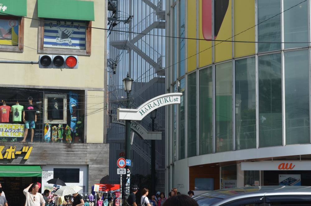 Harajuku Street