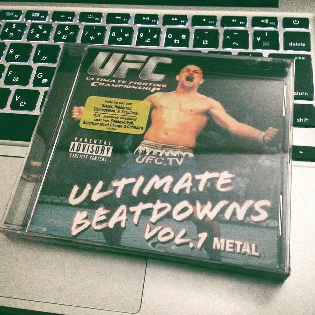 UFC metal ultimate beatdown